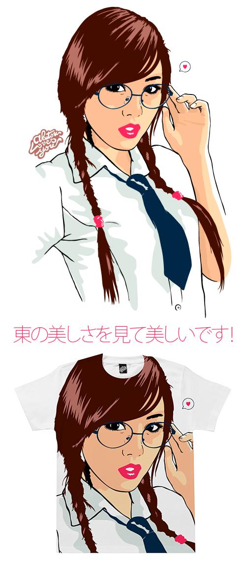 KONNICHIWA by Akutou-san