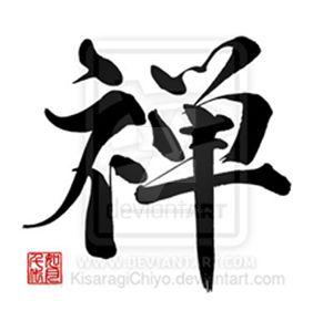 Zen by KisaragiChiyo