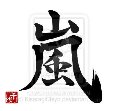Arashi - Storm by KisaragiChiyo