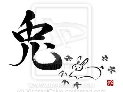 Usagi - Rabbit by KisaragiChiyo
