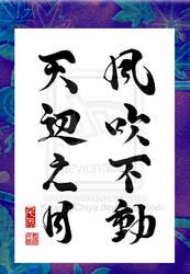 Zen Saying 2- Kaze fukedo ...
