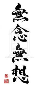 Zen Saying - MunenMusou