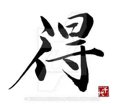 Toku - Advantageous by KisaragiChiyo