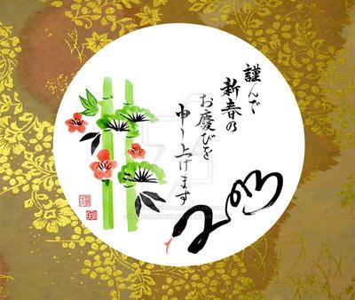 Happy New Year + ShouChikuBai + Snake by KisaragiChiyo
