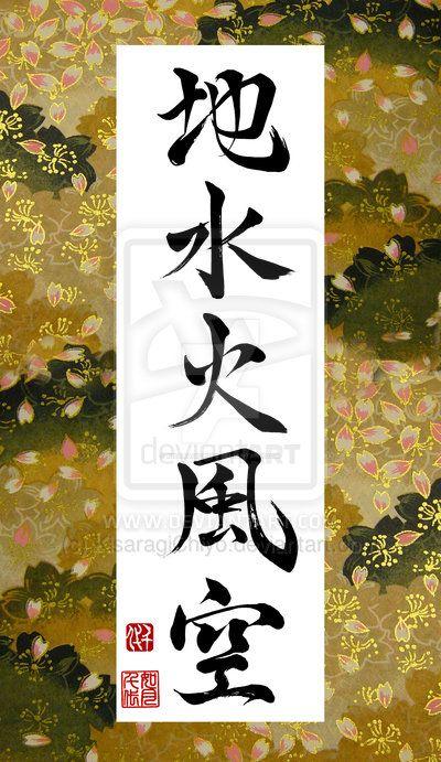 Gorinsho 2 - Five Elements by KisaragiChiyo