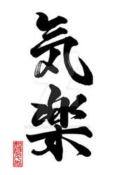 Kiraku - Easygoing