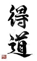 Tokudou - Enlightenment