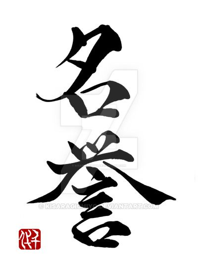Honor Meiyo By Kisaragichiyo On Deviantart