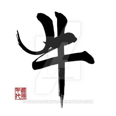 Ox-Ushi- by KisaragiChiyo