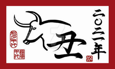 Ushidoshi - The year of the Ox, 2021
