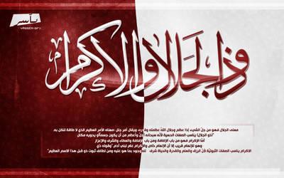 Dou Aljalal wa likram by YasseR-GTX