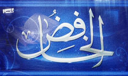 Al-Hafed by YasseR-GTX
