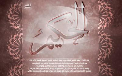 Al-Hakim by YasseR-GTX