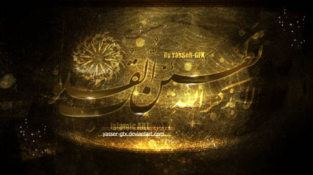 Islamic ART by YasseR-GTX