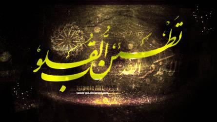Islamic ART v2 by YasseR-GTX