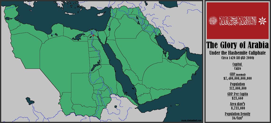 The Glory of Arabia by moxn