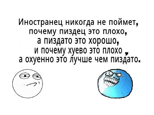 Truths Russian Language Russian Art 43