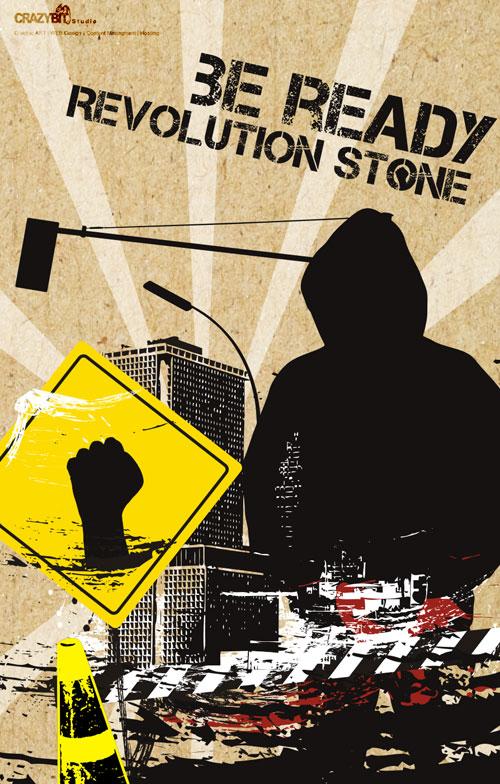 Palestine .. Revolution Stone by crazybito