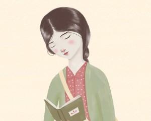 Atia-ink's Profile Picture