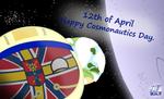 12th of April, Happy Cosmonautics Day. by TemerDzafarowo