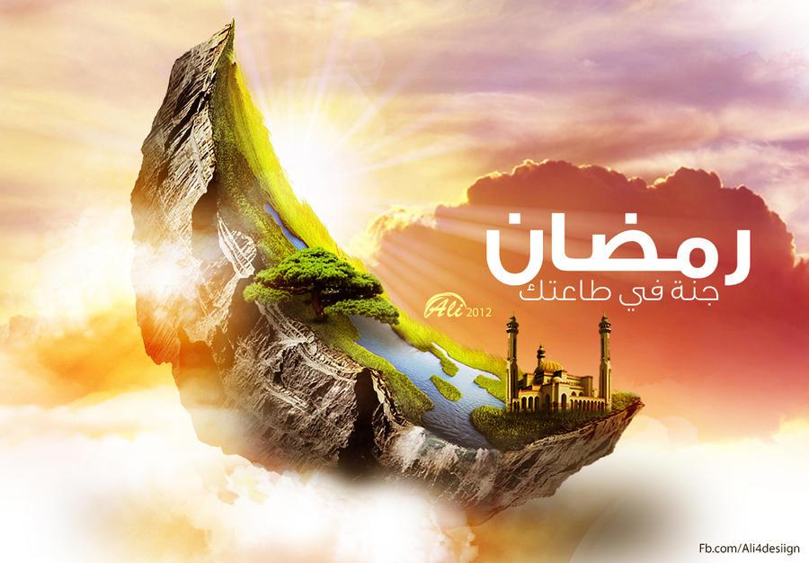 Окончание тридцатидневного воздержания знаменует праздник рамадан байрам или