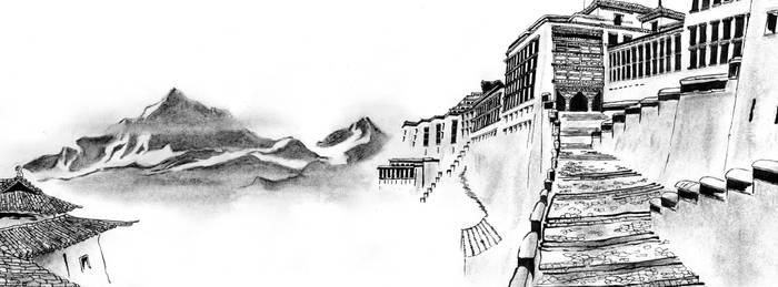 Tibet paper sampler 1