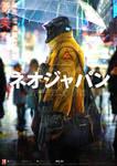 NEO JAPAN 2202 - DR WAYNE
