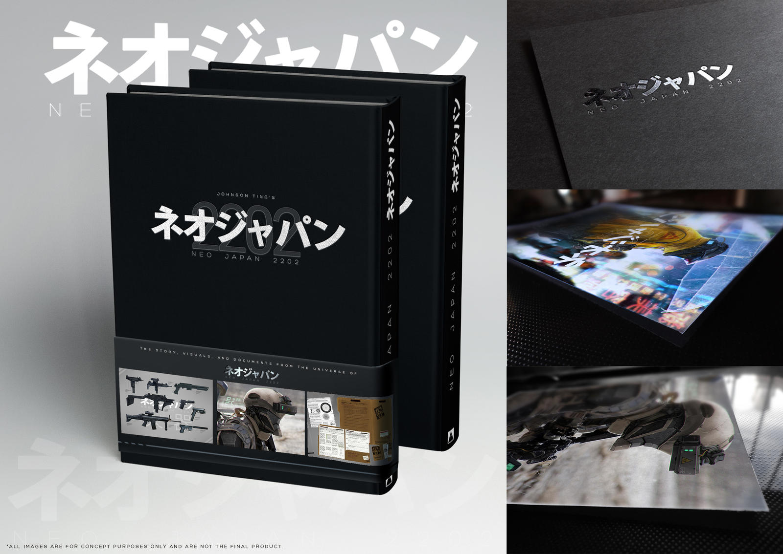 NEO JAPAN 2202 - THE BOOK
