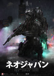 NEO JAPAN 2202 - RONIN KOKUSHIBYO by johnsonting