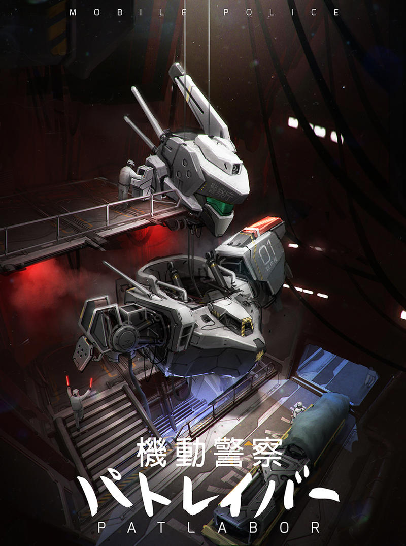 Mobile Police Patlabor by johnsonting on DeviantArt