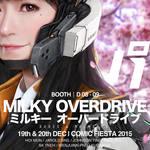 Milky Overdrive - Teaser