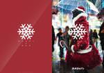 Merry Xmas x Neo Japan!