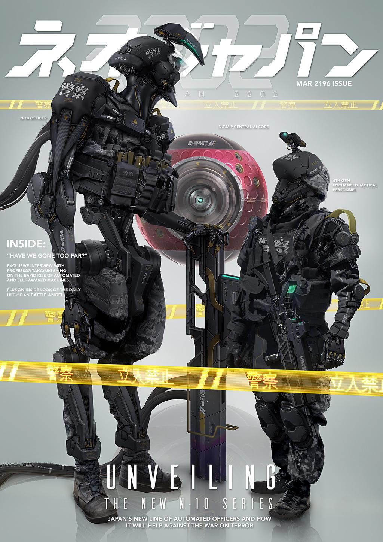 Neo Japan 2202 - N10s by johnsonting