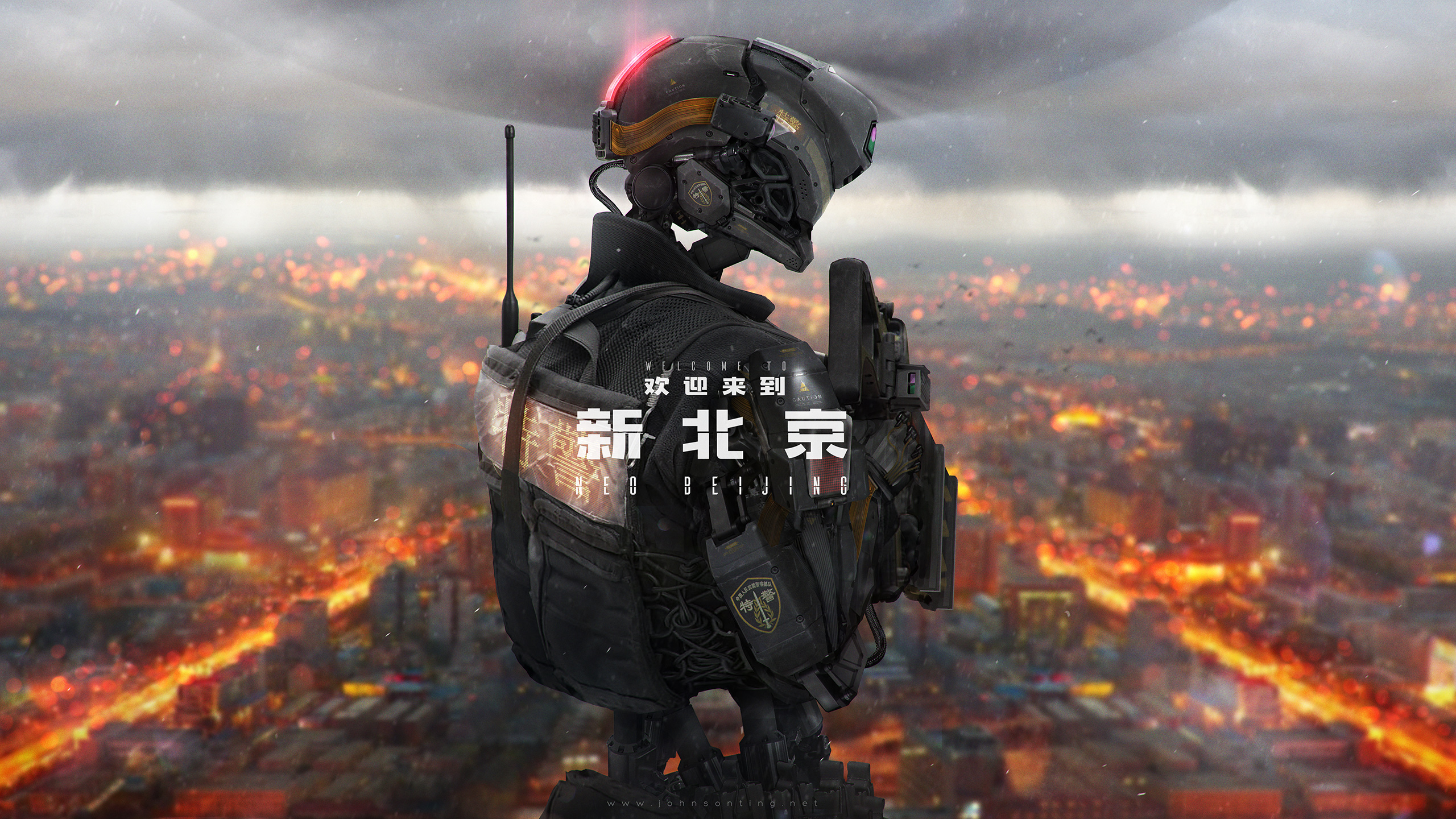 Welcome to Neo Beijing by johnsonting
