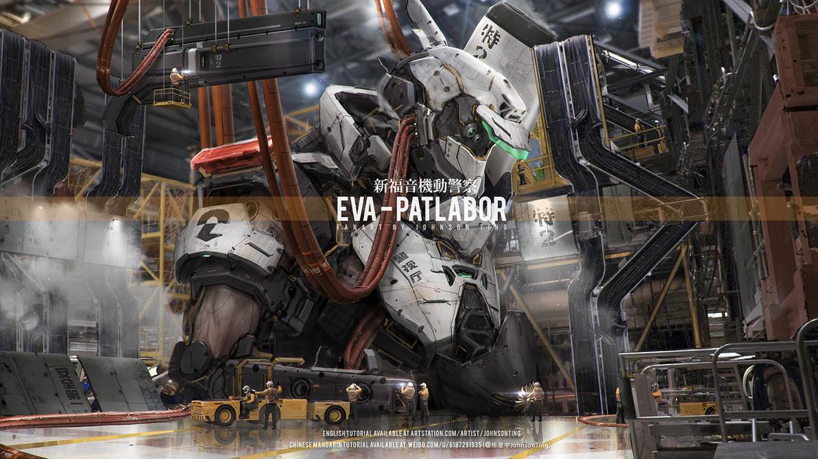 EVA X Patlabor by johnsonting