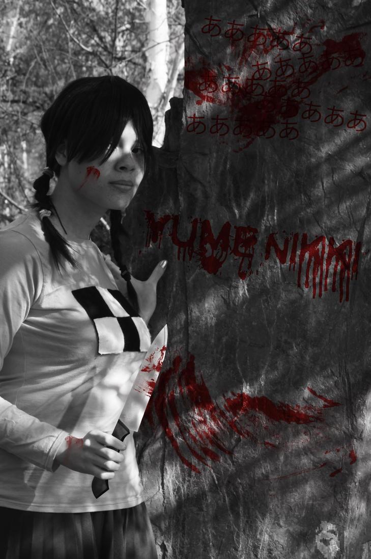 yume nikki - Monochrome by Rainbow-Flavour