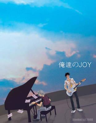Reborn:Our Joy by XiaoBai