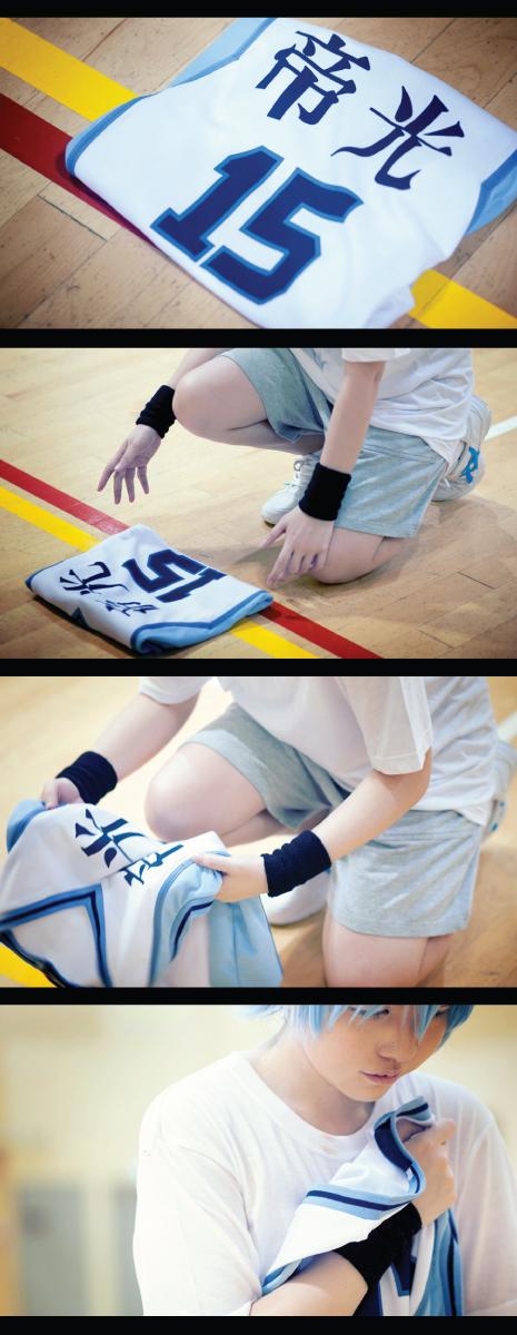 Kuroko no Basket: Attaining a Dream by XiaoBai