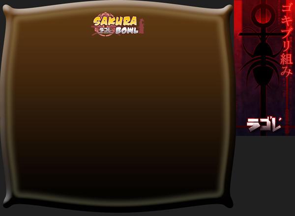 SDLTCG - Sakura Bowl board 2 by SamuraiOfTheGrove