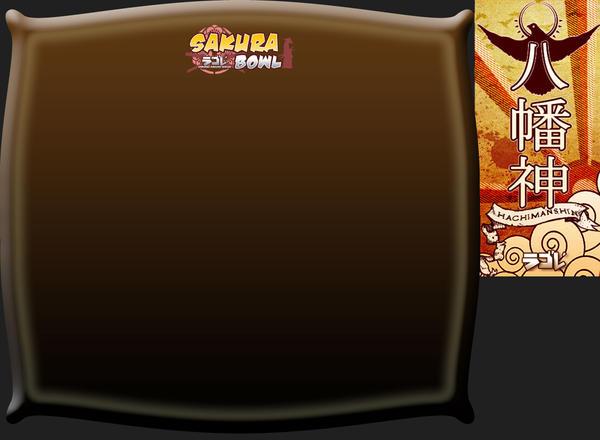 SDLTCG - Sakura Bowl board 5 by SamuraiOfTheGrove