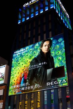 Osaka Toshiba