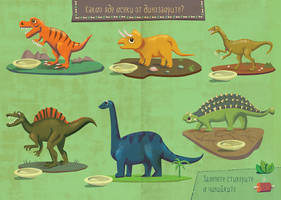 Feed the Dinosaurs application illustration by bocho