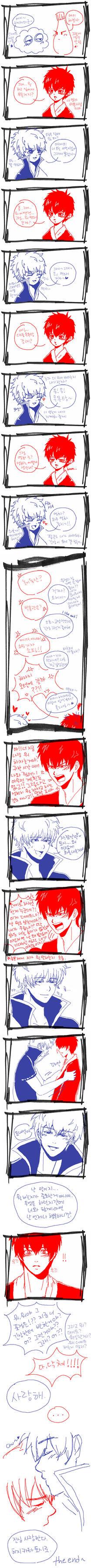GTM: First Fight KRN version by sirohikari