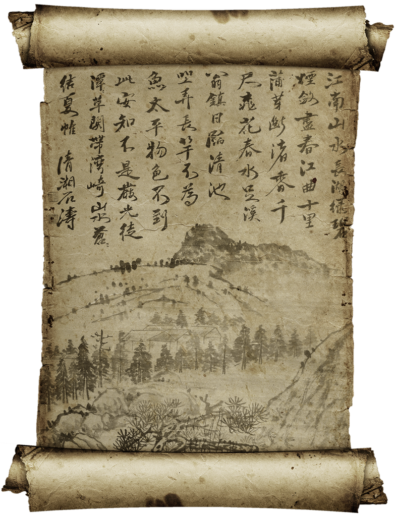 Ancient chinese contributions essay