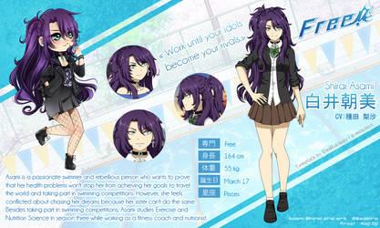 [Free! OC] Asami Shirai | Profile by Saekira