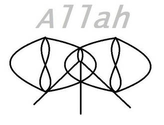 Allah's Seal by NhymnSymphony