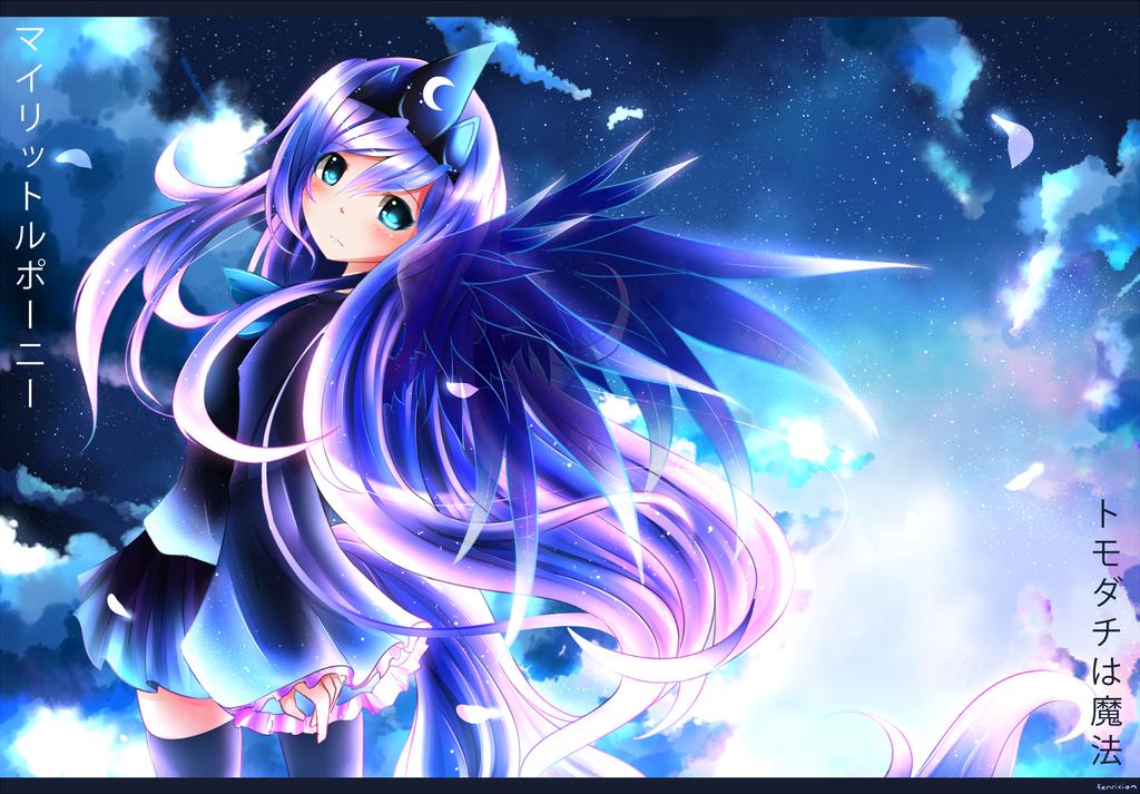MLP Gakusei : Princess Luna by Fenrixion on DeviantArt