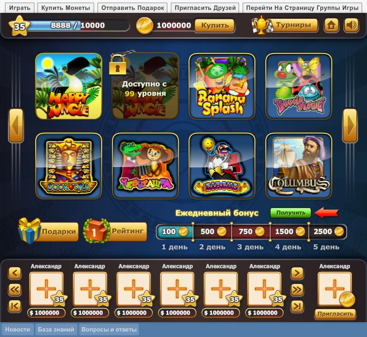 apollo slots casino mobile lobby