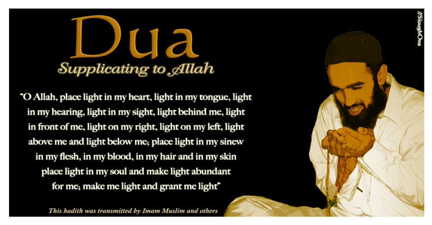 Du'a: The Weapon of the Believer | MuslimMatters org