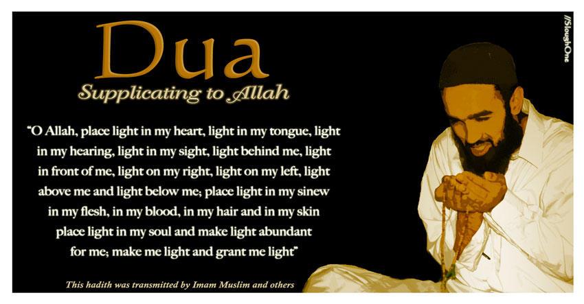http://fc01.deviantart.com/fs10/i/2006/083/0/6/Dua___Supplicating_to_Allah_by_mismail.jpg